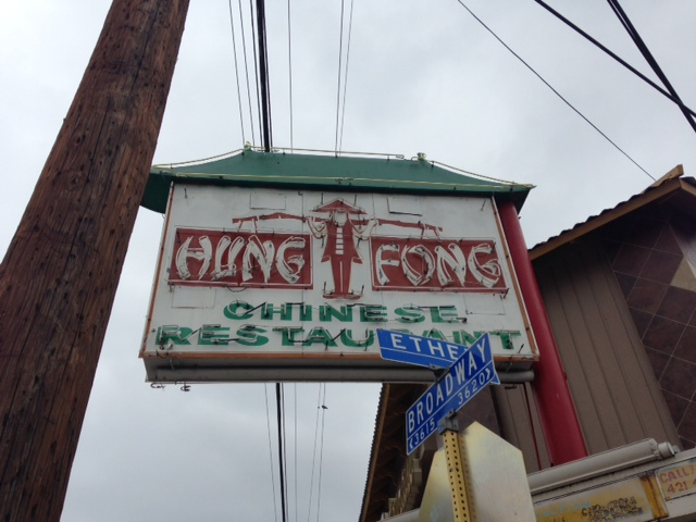 Photo of the Hung Fong Chinese Restaurant's sign on Broadway.